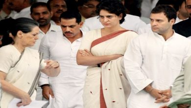 Photo of Sonia Rahul's company broke the law of the country! A shadow of the arrest is bestowed upon the Gandhi family.